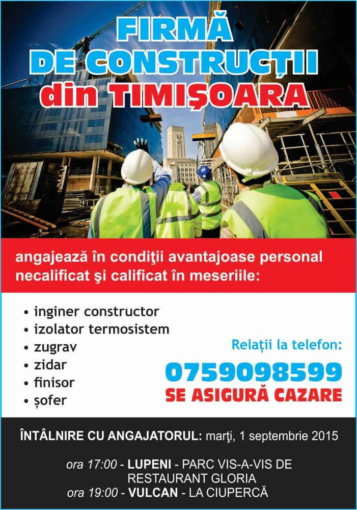 GTI-Sanbod-Construct