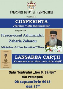 Afis-Zaharia-Zaharou-Petrosani